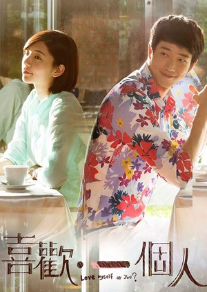 image of drama Love Myself or You (2014) [CDRAMA]